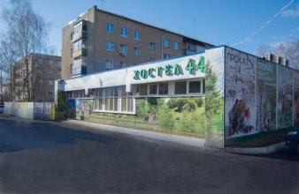 Hostel44
