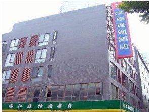 Motel 168 Nan Jing Zhongyang Road Inn
