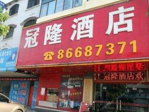 Zhongshan Guanlong Hotel