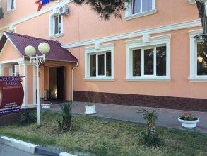 Morskaya Zvezda Mini-Hotel