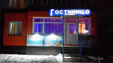 Hostel Shelehov