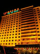 Xuanwumen Business Hotel