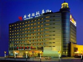 Beijing Spring Hotel Nanyuan Airport