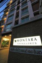 D Varee Residence Montara Thonglor 25, Bangkok