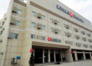 Jinjiang Inn Select Xiamen Jimei University Guomao