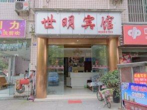 Shiming Business Hostel