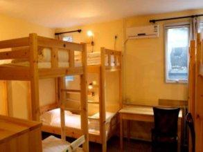 Beijing Lanting Youth Hostel
