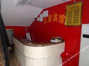 Lihao Hostel