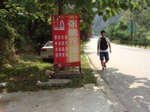 Xi'an Zhang Peng Farmstay