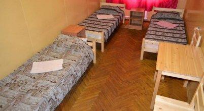 Hostel Siyana