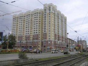 Apartments in Ekaterinburg