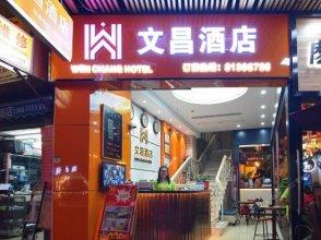 Wenchang Hotel (Guangzhou Shangxiajiu Pedestrian Street)