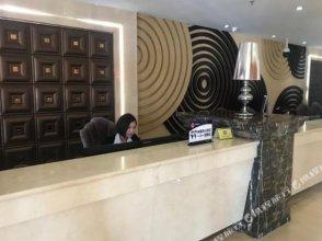 Xing Zhe Ju Hotel