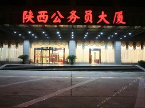 Shanxi Public Servant Training Center