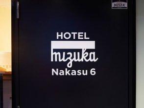Mizuka Nakasu 6 - Unmanned Hotel -