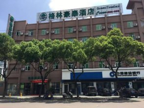 GreenTree Inn Ningbo Cixi Suntang Road North Business Hotel
