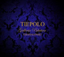 Tiepolo Galleria Palatina