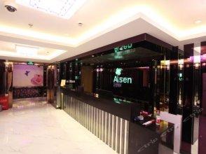 Aisen Fashion Hotel