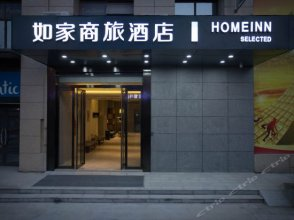 Home Inn Selected (Xi'an North Railway Station)
