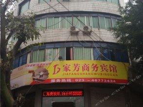 Jiafang Business Hostel