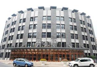 Beijing Yuntian Hotel