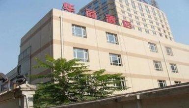 Huashang Hotel (Beijing Sanyuan Bridge Yansha)