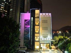 Lavande Hotel Shezhen University Town Metro Statio