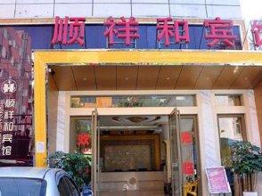 Shunxianghe Hotel