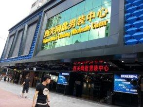 Glorious Spring Youth Hostel Guangzhou