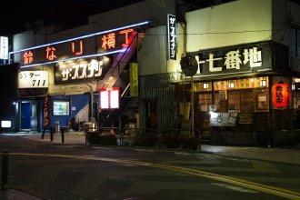Shimokita Hostel