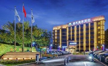 Guangzhou Hantian Days Hotel