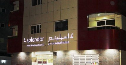 Splendor Hotel Apartments Al Barsha