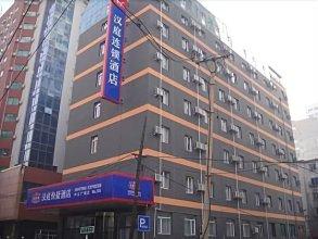 Hanting Express Shenyang Taiyuan Street