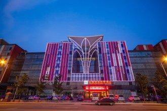 Hongrui Garden International Hotel