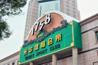 Glory Grand Hotel