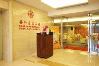 Zhongshan Yinquan Hotel
