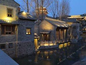 Beijing Gubei Water Town Qingcheng Inn