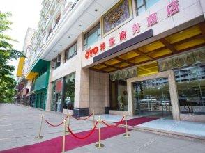 Kun Hao Hotel