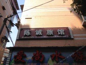 Chencheng Hostel