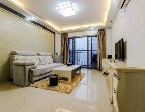 Ruige Business Apartment Shenzhen