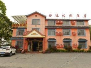 Longhushan Haoyun Inn