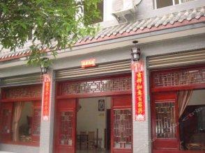 Yile Mingju Inn