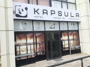 Hotel Kapsula - Hostel