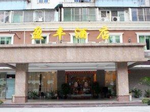 Yingfeng Hotel