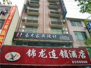 Jinlong Chain Hotel