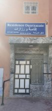 Residence Ouarzazate