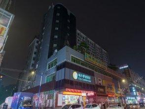 City Comfort Inn (Guangzhou Baiyun Xinshi)