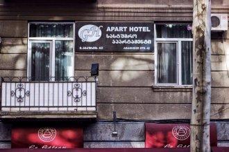 Мини-отель GH