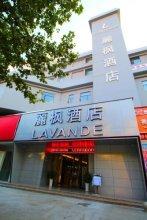 Haitang Business Hotel - Jiujiang