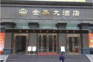 Shenzhen Jinhua Hotel Airport Branch